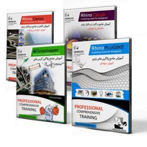 آموزش کامل راینو ،گرس هاپر و پلاگین ها(فول پک محصولات راینو)