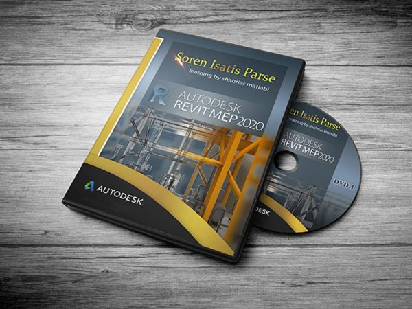 آموزش مقدماتی و پیشرفته Autodesk Revit MEP (HVAC , Piping & Electrical) 2020