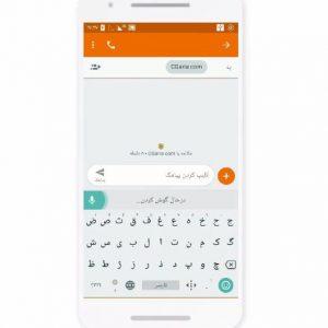 آموزش رایگان تبدیل گفتار به متن با پشتیبانی از زبان فارسی