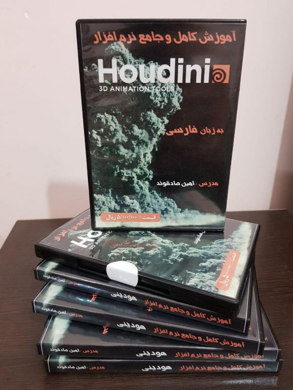 آموزش جامع هودینی 16.5