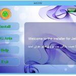 دانلود اسکریپت JetUVW برای 3Ds Max