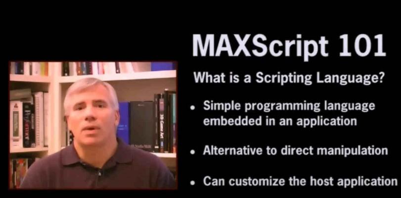 آموزش مکس اسکریپت