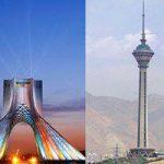 دانلود مدل سه بعدی برج میلاد و آزادی