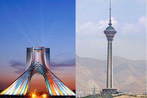 برج شهیاد- برج میلاد - برج آزادی
