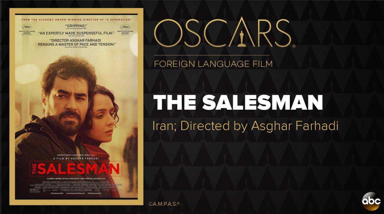 برندگان اسکار 2017 فیلم فروشنده اصغر فرهادی برنده بهترین فیلم خارجی