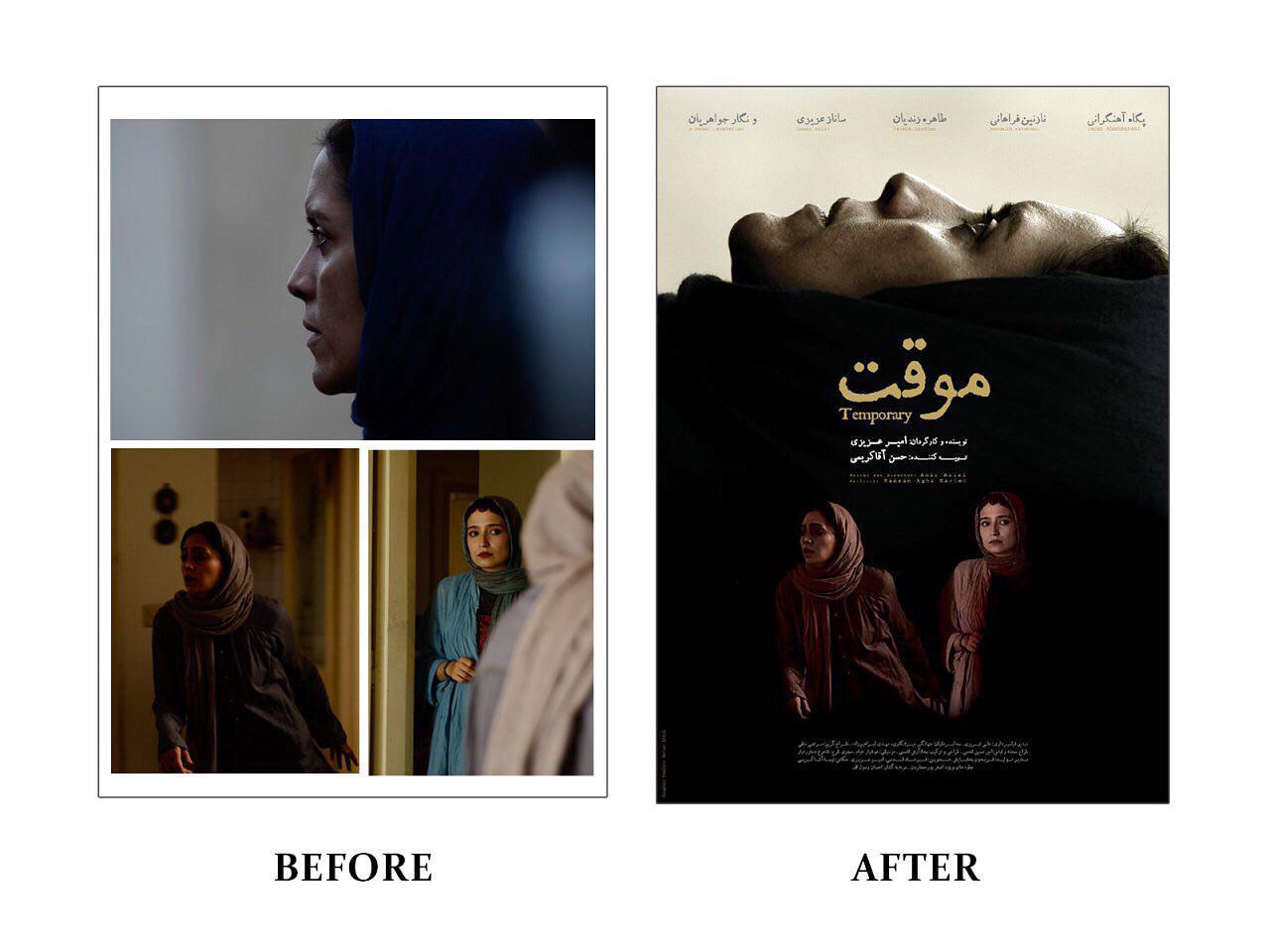 طراح پوستر روژان ایرجی